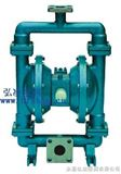 QBY隔膜泵:QBY系列型气动隔膜泵