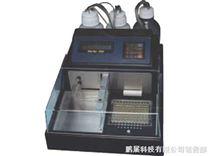 Stat Fax 2600 洗板机