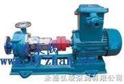 FB1-化工泵:FB1系列全不锈钢离心泵