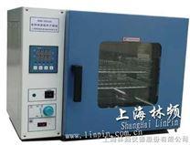 上海真空干燥箱有限公司