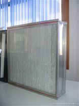 高效空气过滤器-耐高温1