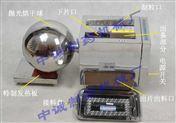 DZ-20A/B-半自动中药制丸机