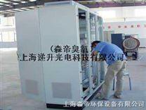 中大型臭氧發生器/上海臭氧發生器