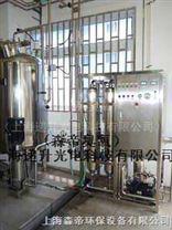 臭氧水制備機/上海臭氧發生器