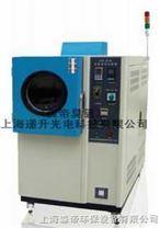 臭氧老化箱/上海臭氧發生器