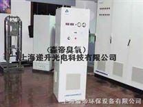 臭氧發生器空間消毒系列)/上海臭氧發生器