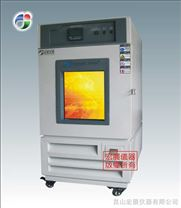 浙江温州、宁波、嘉兴小型恒温恒湿试验箱
