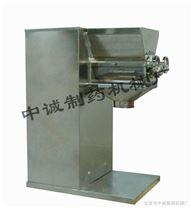 高效湿法混合制粒机产品