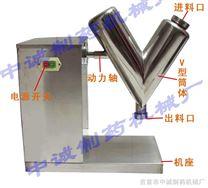 干粉攪拌機械,臥式雙軸干粉攪拌機