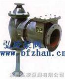 W型水力喷射器:W系列铸铁水力喷射器