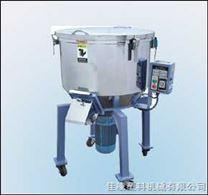 立式干燥機