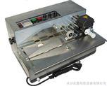 Y601 -达嘉桌上型热墨轮印字机