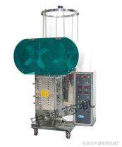 自动包装煎药机|自动包装煎药机价格|自动包装煎药机报价