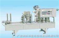 CFD系列全自动充填封口机(全自动果冻机)