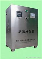 上海臭氧發生器