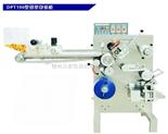 供应DPT190型-兽药铝塑包装机(药片泡罩包装机)