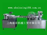 A級無菌眼藥水灌裝機-上海新星機械工貿有限公司