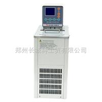 HX-1005热冷受控恒温循环器