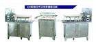 TSK不锈钢片剂胶囊灌填充装机