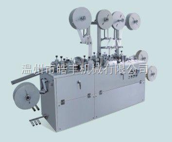 SYT-II输液贴切片包装机应用
