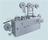 SYT-II輸液貼切片包裝機應用