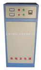 净化臭氧发生器-郑州食品厂臭氧机价格