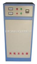 泰安-威海-日照冷库除异味臭氧发生器