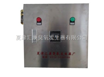 西宁-海东-海北食品厂壁挂式臭氧发生器