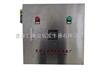 金华-衢州-舟山壁挂式臭氧发生器食品车间用