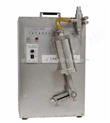 小型定量液体灌装机