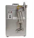 深圳 液體灌裝機 小型液體灌裝機
