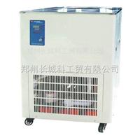DLSB-50/80专业制冷厂家低温冷却液循环泵