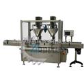 全自動粉劑灌裝機ZH-GZF500