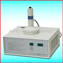 深圳 铝箔封口机,手持式电磁感应封口机