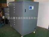 反应釜冷水机专业生产厂家