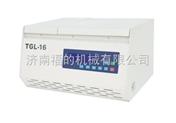 TGL-16-高速臺式冷凍離心機