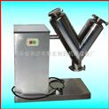 物料混合机|小型混合机