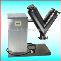 物料混合機|小型混合機