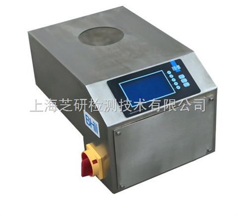 管道式金屬檢測儀