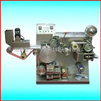 铝塑泡罩包装机 微型铝塑包装机 铝塑包装机原理