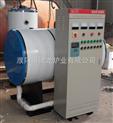 CWDZ150-85/70-常压电热水锅炉(功率45KW60KW75KW90KW120KW150KW180KW电热水锅炉)