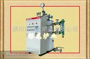 LDR0.1-0.4/0.7-高档电热蒸汽锅炉(45千瓦75千瓦150千瓦240千瓦360千瓦540千瓦720千瓦电蒸汽锅炉)