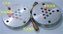 武汉鱼雷形栓剂设备