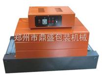 遠紅外熱收縮包裝機