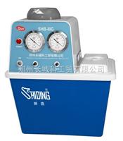 SHB-IIIG二十年技术完善循环水式多用真空泵