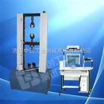 管材環剛度測試儀型號,塑料管環剛度檢測設備報價,管件環剛度試驗機參數
