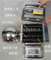 南寧中藥制丸機,柳州中藥制丸機廠家直銷