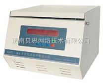 普通小型台式离心机TDZ5-WS价格 厂家 报价