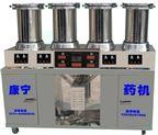 KN-L型-自动煎药包装机(常温12 1)