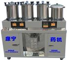 KNW-C型-自动煎药包装机(微压密闭3 1)